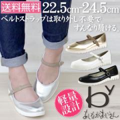 即納 あす着送料無料バレエシューズ パンプス レディース 靴 by あしながおじさん 8740011
