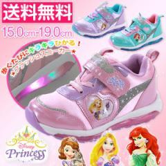 即納 あす着 送料無料 ディズ二ー プリンセス アリエル スニーカー ローカット 子供 キッズ ジュニア 靴 Disney PRINCESS 7102/7103/7104