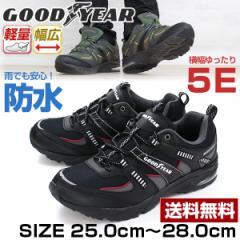 即納 あす着 送料無料 スニーカー ローカット メンズ 靴 GOOD YEAR GY-8085 ダッドシューズ