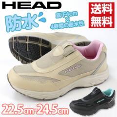 即納 あす着 送料無料 スニーカー スリッポン レディース 靴 HEAD HD-8076