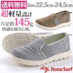 即納 あす着 送料無料 シューズ スリッポン レディース 靴 HONU SURF 9716