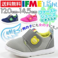 即納 あす着 送料無料 スニーカー ローカット 子供 キッズ ベビー 靴 IFME 22-7003 イフミー