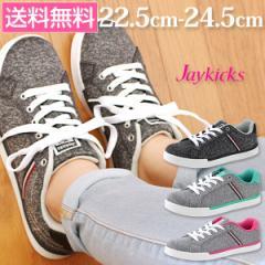 即納 あす着 送料無料 スニーカー ローカット レディース 靴 Jaykicks JK-502