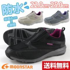 即納 あす着 送料無料 スニーカー スリッポン レディース 靴 MOONSTAR SPLT L146 ムーンスター