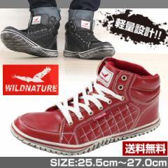 即納 あす着 送料無料 スニーカー ハイカット メンズ 靴 WILDNATURE 2791-01/02