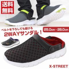 即納 あす着 送料無料 サンダル クロッグ メンズ 靴 XSTREET XST-6032