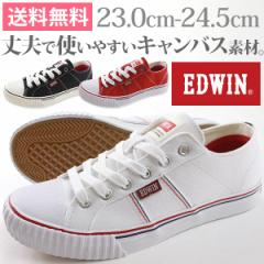 即納 あす着 送料無料 エドウィン スニーカー ローカット レディース 靴 EDWIN ED,400