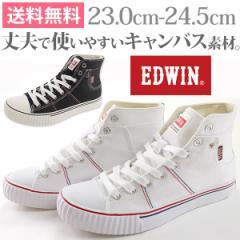即納 あす着 送料無料 エドウィン スニーカー ハイカット レディース 靴 EDWIN ED,401