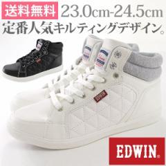 即納 あす着 送料無料 エドウィン スニーカー ハイカット レディース 靴 EDWIN ED,4155