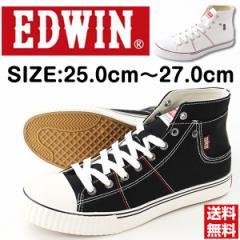 即納 あす着 送料無料 エドウィン スニーカー ハイカット メンズ 靴 EDWIN ED-701