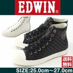 即納 あす着 送料無料 エドウィン スニーカー ハイカット メンズ 靴 EDWIN ED-702