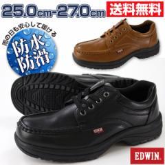 即納 あす着 送料無料 エドウィン スニーカー ローカット ビジネス メンズ 靴 EDWIN ED-7323