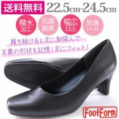 即納 あす着 送料無料 フォーマル パンプス レディース 靴 Foot Form 87347