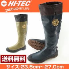 即納 あす着 送料無料 ハイテック レインブーツ ロング メンズ レディース 長靴 HI-TEC HT BTU08