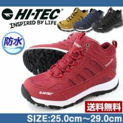 即納 あす着 送料無料 ハイテック スニーカー ハイカット メンズ 靴 HI-TEC HT BTU12