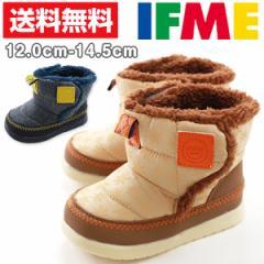 即納 あす着 送料無料 イフミー ブーツ ショート 子供 キッズ ベビー 靴 IFME 30-7717