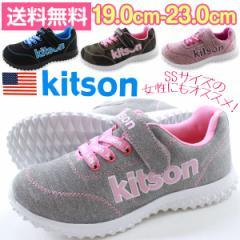 即納 あす着 送料無料 キットソン スニーカー ローカット 子供 キッズ ジュニア 靴 kitson KSK-002