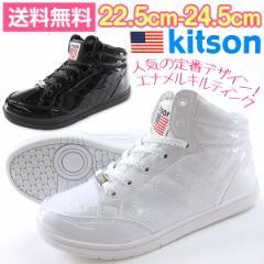 即納 あす着 送料無料 キットソン スニーカー ハイカット レディース 靴 kitson KS-204 ダンス