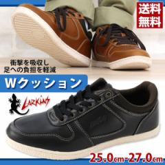 即納 あす着 送料無料 ラーキンス スニーカー ローカット メンズ 靴 LARKINS L-6170