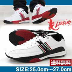 即納 あす着 送料無料 ラーキンス スニーカー ローカット メンズ 靴 LARKINS L-6237