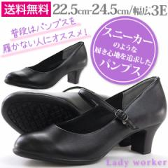 即納 あす着 送料無料 フォーマル パンプス レディース 靴 Lady worker LO-14590/LO-14620