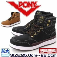 即納 あす着 送料無料 ポニー スニーカー ハイカット メンズ 靴 PONY PY-9709