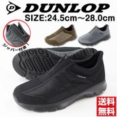 即納 あす着 送料無料 ダンロップ スニーカー スリッポン メンズ 靴 DUNLOP RF016