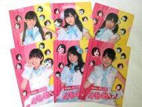AKB48 ぷっちょファイル フルセット 6枚