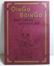 ジョジョの奇妙な冒険 神 ノート OINGO