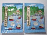 ドコモダケの森入浴剤セット