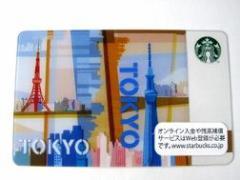 スターバックス カード 東京(スカイツリーVer)