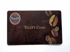 タリーズコーヒー カード 豆