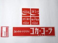 コカコーラ ステッカー セット