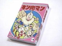 キン肉マン コミック柄 付箋 2巻