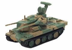 最強の陸自 戦車シリーズ 87式自走高射機関砲