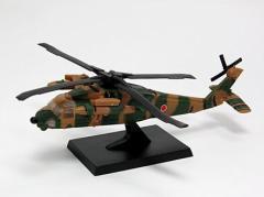 陸自の翼 ヘリコレクション UH-60JA ブラックホーク