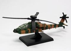 陸自の翼 ヘリコレクション AH-64D アパッチロングボウ