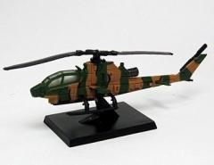 陸自の翼 ヘリコレクション AH-1S コブラ