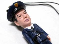 お笑いストラップ 警察官 板尾