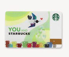 スターバックス ハミングバード カード 2014
