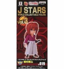 るろうに剣心 緋村剣心 J STARS 45周年 ワールドコレクタブルフィギュア vol.3