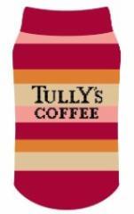 タリーズコーヒー ボトルカバー ボーダー レッド系