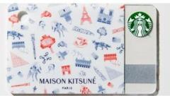 スターバックス MAISON KITSUNE コラボカード