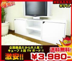 【当店だけ大量ポイント!!】  送料無料 テレビ台 ...