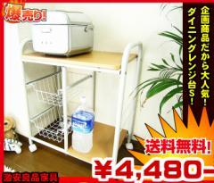 【大量ポイント還元中!】  送料無料 食器棚 レン...