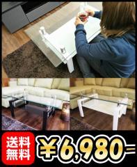 テーブル センターテーブル  ガラステーブル 【フォーカスガラステーブル】●
