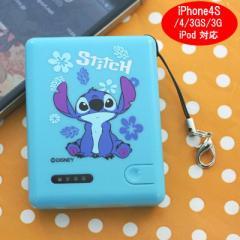 ディズニー(Disney) iPhone4S対応 リチウムイオン充電器 スティッチ EP633ST 【激安メガセール!】