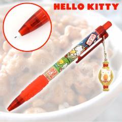 【ご当地キティ】 茨城限定 ハローキティ (HELLOKITTY) 水戸納豆わら眠りキティ シャープペン