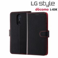 ☆ docomo LG style (L-03K) 専用 手帳型ケース シンプル マグネット ブラック/レッド RT-LSK3ELC1/BR
