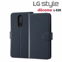 ☆ docomo LG style (L-03K) 専用 手帳型ケース シンプル マグネット ダークネイビー RT-LSK3ELC1/DN